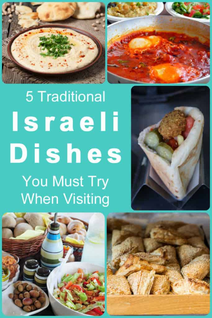 Israeli Dishes to try when visiting