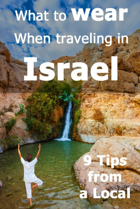 What to wear in Israel