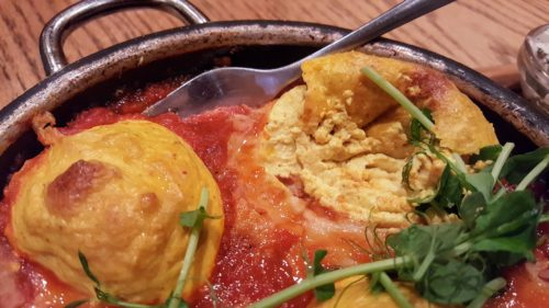 vegan shakshuka - Anastasia restaurant review