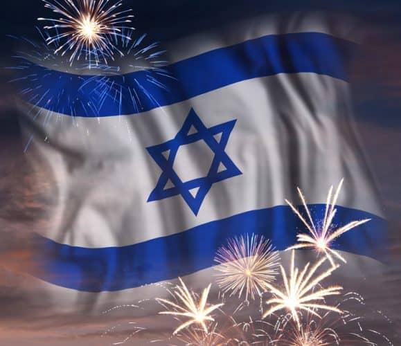 Israel holidays