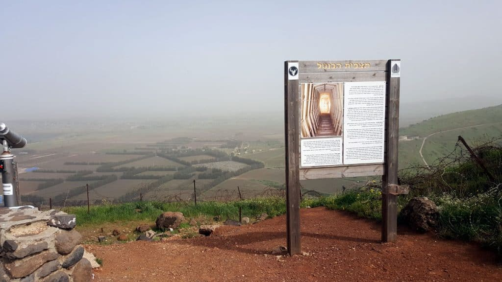 Lookout Point over Syria - Mt. Bental, Golan Heights, Israel